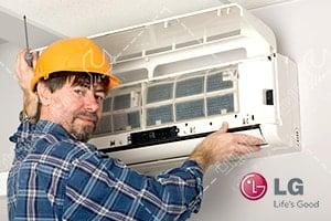 تعمیرات کولر گازی ال جی در منزل