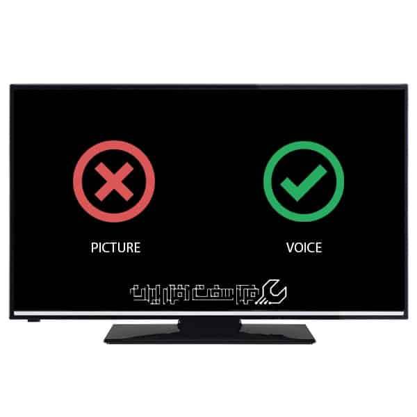 تلویزیون صدادارد تصویر ندارد