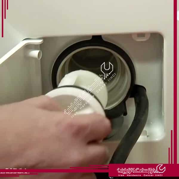 آموزش تمیز کردن فیلتر لباسشویی lg