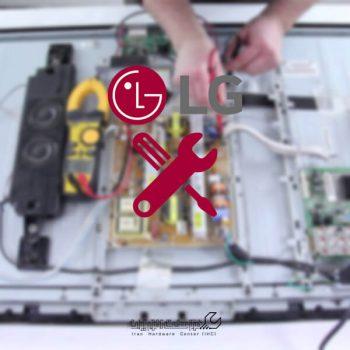 تعمیر برد تلویزیون ال جی