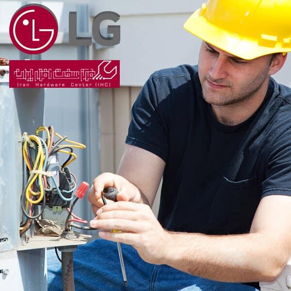 تعمیر کمپرسور کولر گازی ال جی