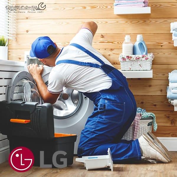 تعمیر برد لباسشویی ال جی