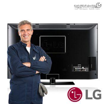 تعمیر تلویزیون پلاسمای ال جی