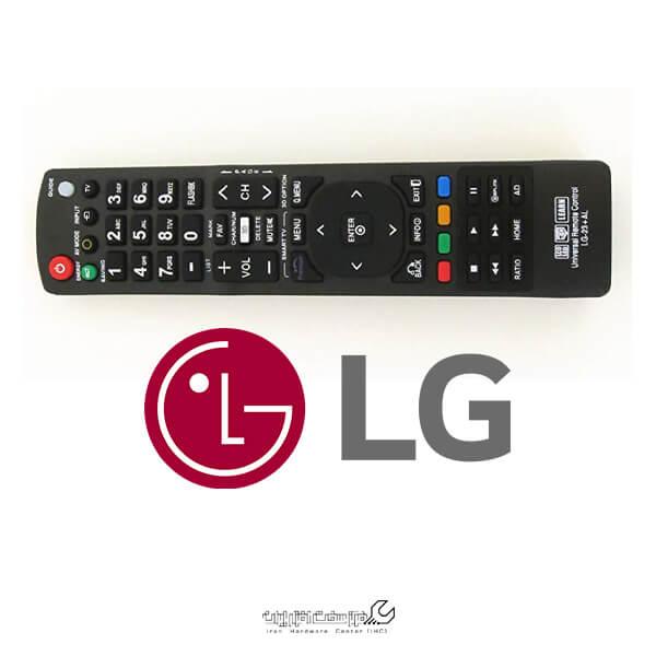 کار نکردن کنترل تلویزیون ال جی