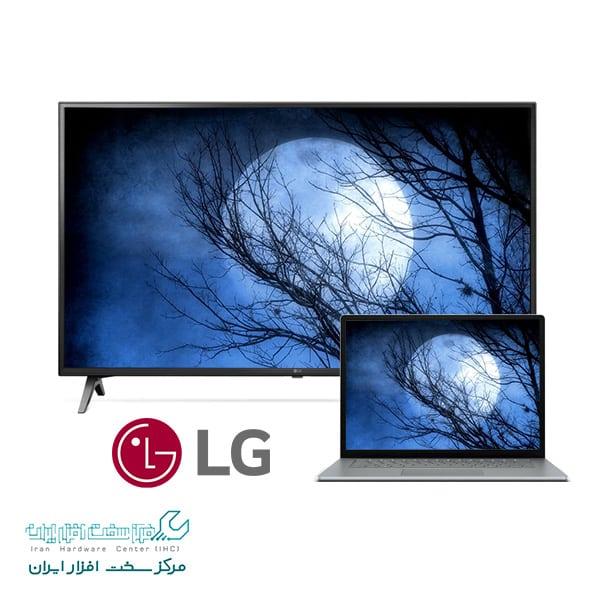 آموزش اتصال لپ تاپ به تلویزیون LG