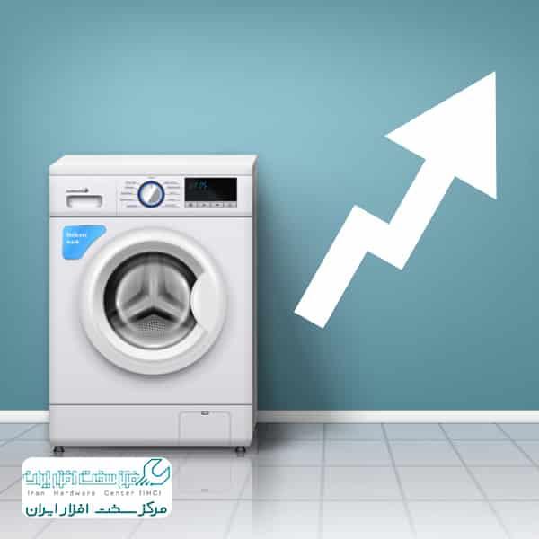 افزایش عمر لباسشویی