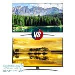 مقایسه تلویزیون ال جی SM8600 با SM9000