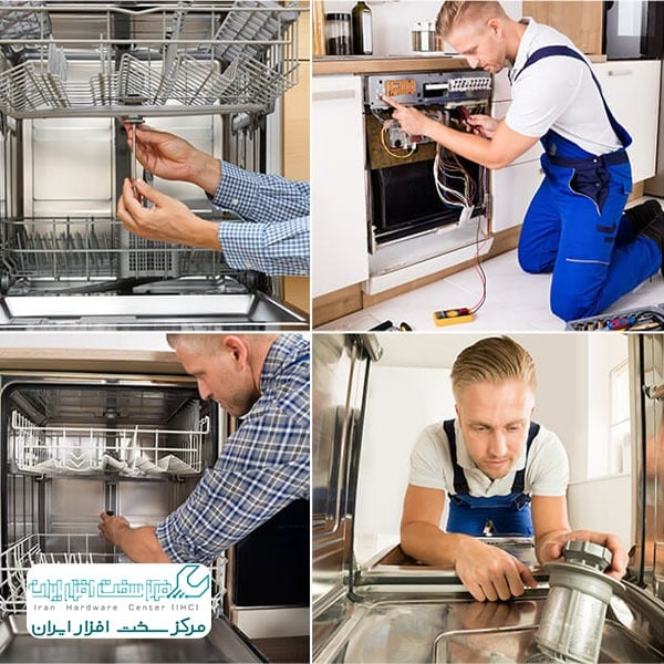 تعمیر موتور ماشین ظرفشویی ال جی