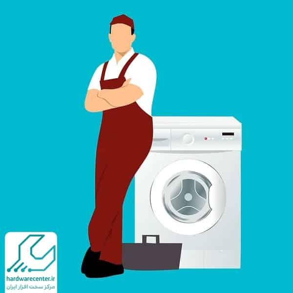 سرویس لباسشویی ال جی در محل