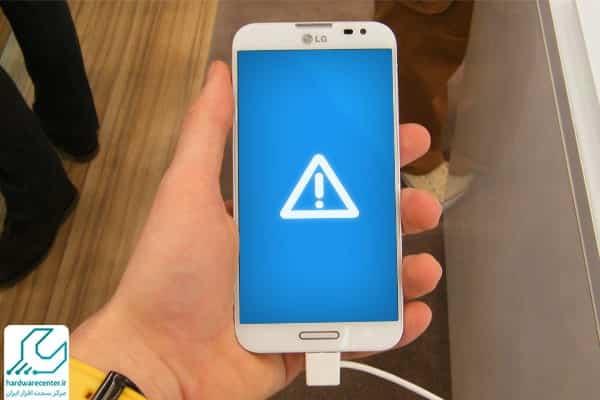 آبی شدن صفحه گوشی ال جی
