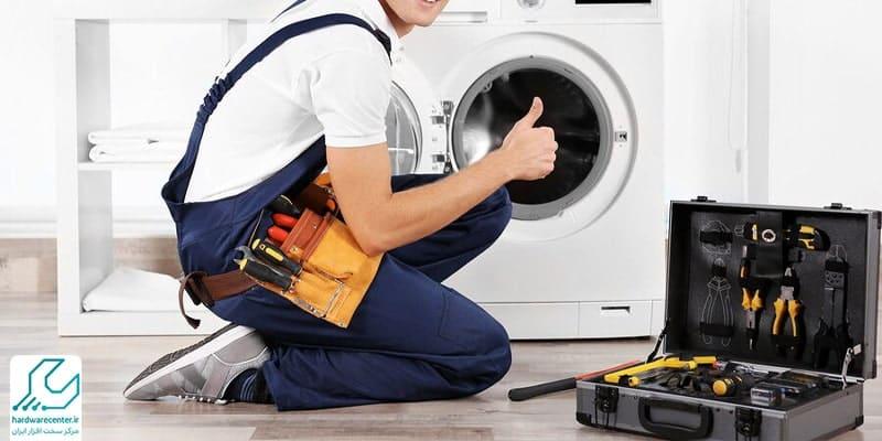 تعمیرات لباسشویی ال جی در منزل