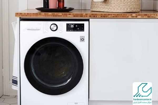 کار نکردن ماشین لباسشویی ال جی