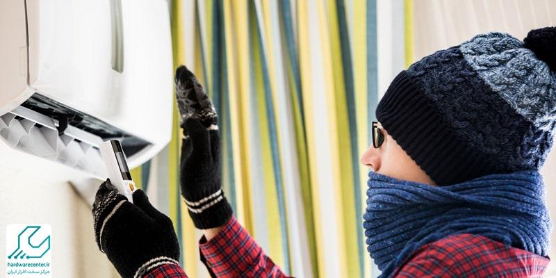 نکاتی در مورد نگهداری از کولر گازی در زمستان-min